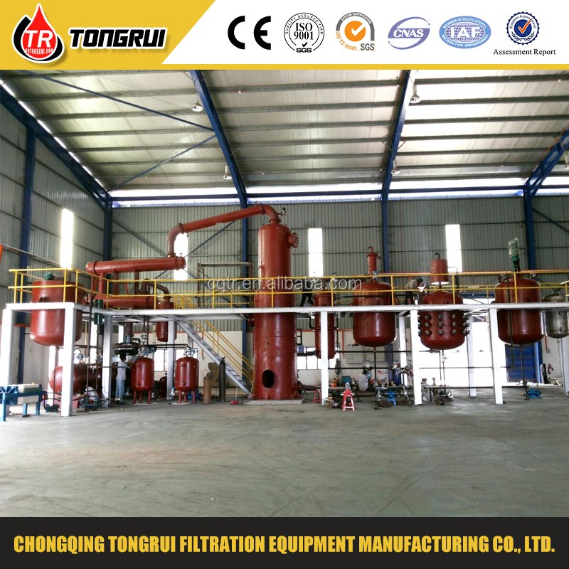 Tongrui latest technology waste black engine oil recycling plant