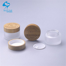 SY-CRC -50F 50ml frosted clear <strong>glass</strong> <strong>jar</strong> with bamboo child resistant cap 50g empty container