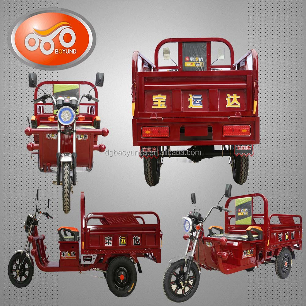 2016 battery rickshaw/ electric tricycle high power special for India market
