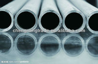 asia carbon steel seamless pipes used for structure tubes