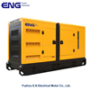 uk Original engine epa generator 20kva