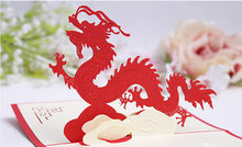 Flying Red Dragon 3D Wishing Greeting Card Paper Crafts Sculpture for Mid-Autumn Festival Gift Postcard