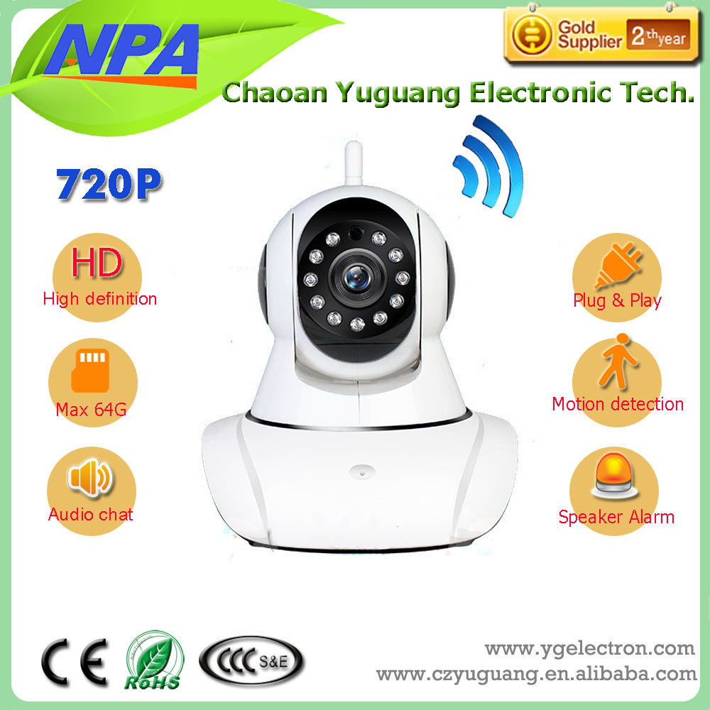 IP Camera Internet Security Camera