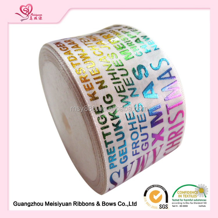 "Wholesale Customized 2"" Colorful Gold Foil Printed Ribbon For promotion"
