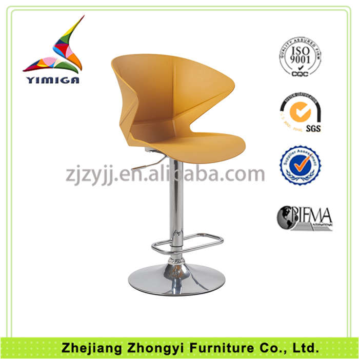 Hot sales modern swivel cheap used children bar stool,plastic bottom for chairs and bar stools
