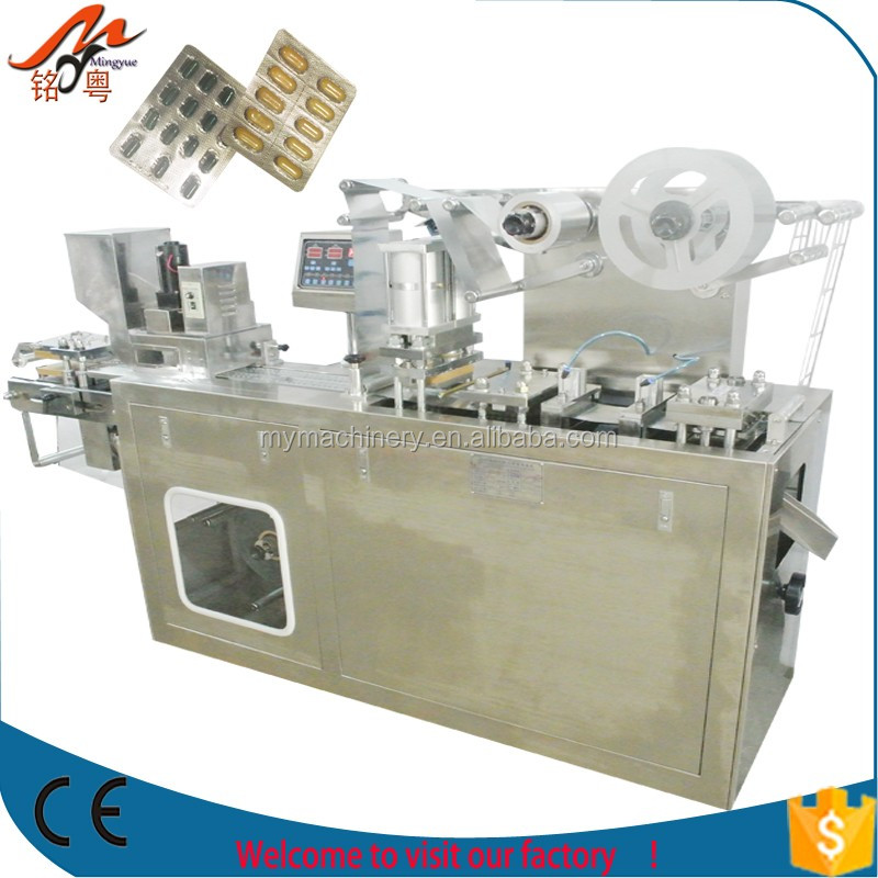 High quality Sex Permanence Product packing machine have stock 0086 15920536958
