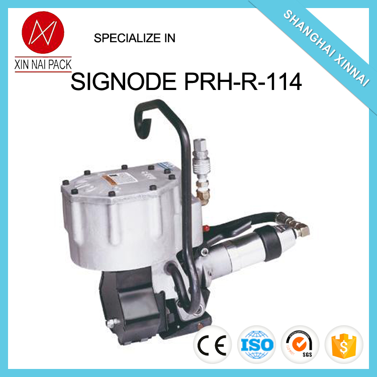 Signode PRH-R-114 High tension pneumatic steel strapping machine 32mm
