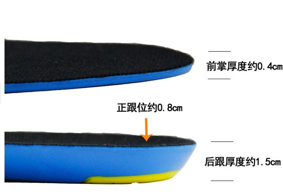 china supplier soft Foam shock absorption anti sweat shoe insert anti shock insoles