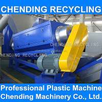 CHENDING waste plastic pp pe film washing drying recycling line recycling machine for used film