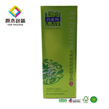 Green paper custom made of the skin lotion Lady's cosmetics outer packing paper box