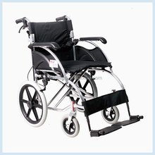 Disability 16 inch wheels comfort wheelchair China manufacturers & suppliers