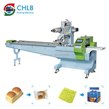 Wafer chocolate touch screen biscuit wrapping machine