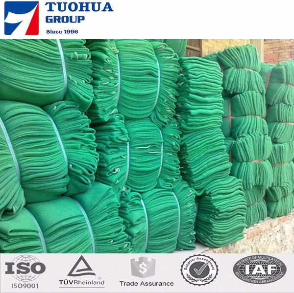 90% virgin material green shade net for agriculture