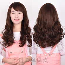 Parting Styled Culy Female Sexy Charming Hair Cosplay Synthetic Wig