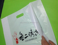 SGS certificated die cut BARBECUE plastic bags / HDPE plastic shopping bags for barbecue