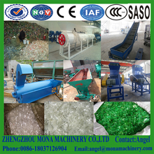 Hot sale machine to recycle plastic water bottles /pet bottle plastic granules recycling machine with factory price