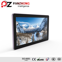 21.5 Inch Screen Wall Mounted Advertising Display