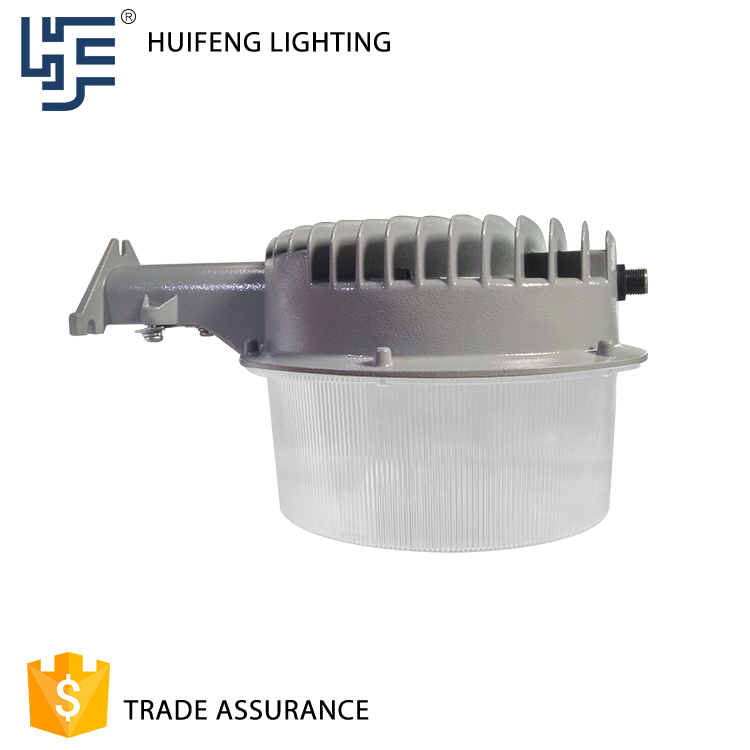 50w Outdoor Dusk to Dawn led yard light with photocell