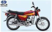 China Jialing 70cc street bike motorcycle for sales