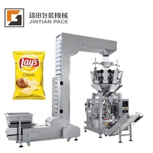 JT-400 <strong>W</strong> all in one 10 g-1500 g potato chips packing machine price