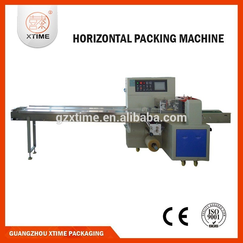 small pouch packing machine for sponge cake