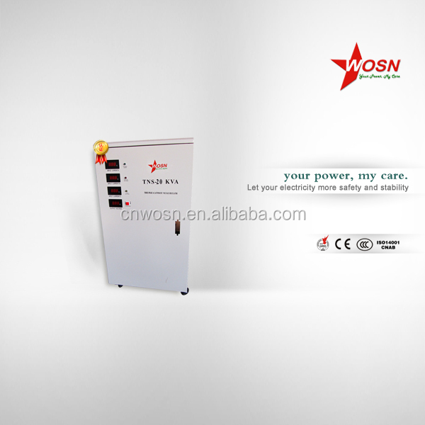 (TNS) full automatic svc 20kva automatic voltage stabilizer
