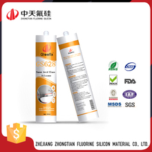 2017 Factory Acid Curing Gp Silicone Sealant 300Ml General Purpose Silicone White