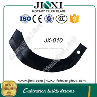 high quality tilling parts rotary tiller blade / main blade
