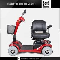 made in china disabled BRI-S08 ride on car electric