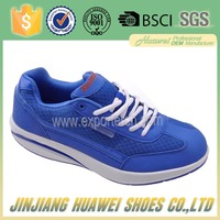 Wholesale comfortable perfect step fitness shoes