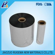 cheap Mpet film aluminium coated pet of laminating roll