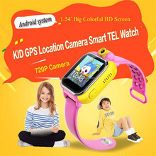 New waterproof popular Smart watch Kids Wristwatch 3G GPRS GPS Locator Tracker Anti-Lost 3G g75Smartwatch Baby Watch With Camera