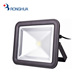 Hot die cast aluminum 50w most powerful outdoor led Flood light