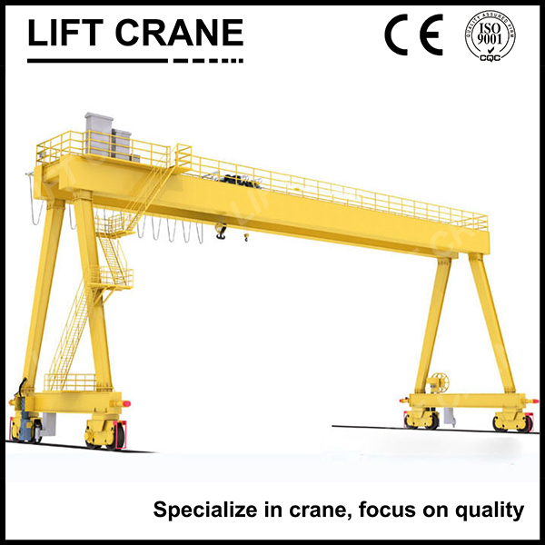 High quality and heavy duty 32/5t double beam gantry crane