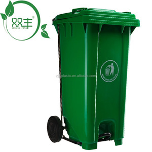 240l outdoor foot pedal trash can with cover