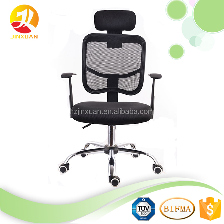 2016 hot sale typist chair computer chair office mesh chair