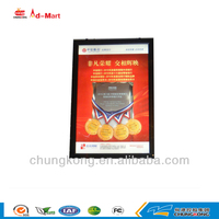 Advertising Light Boxes customized snap frames for poster