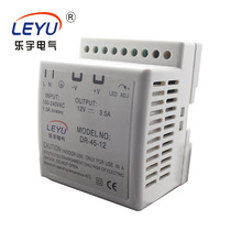 100% full load burn-in test AC DC 15V rated output current 2.8A din rail Switching power supply