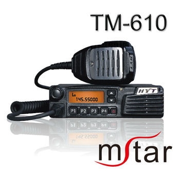 HYT TM-610 vahicle mouted radio Cost Effective Professional Mobile Radio