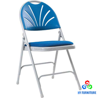 Metal steel frame plastic fan back folding chair with padded seat