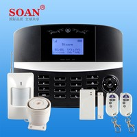 home security alarm system wireless alarm system control panel for burglar alert equipment