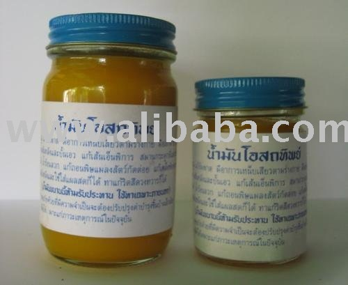 O-Sodethip Yellow Original Thai Massage Balm