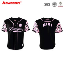 Promotion Wholesale Custom Camo Sewing Pattern Baseball Jersey