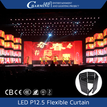 soft led star light curtain wall for stage