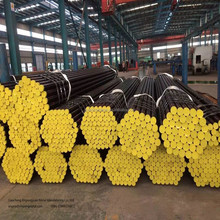 japan steel scrap dealers,2mm-80mm thick wall seamless steel pipe,erw tupe