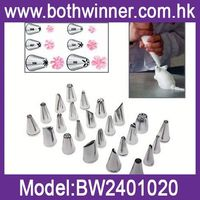 Cake decorating tips,T0C023 cake decorating tools,decorating tip set for sale