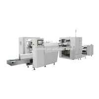 GW-250J Full Automatic High Speed Paper Bag Making Machine