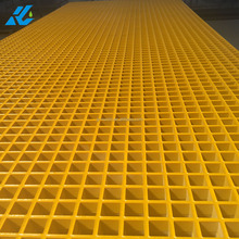 factory supply molded square mesh type floor grp grill with gritted covered top customized frp grating