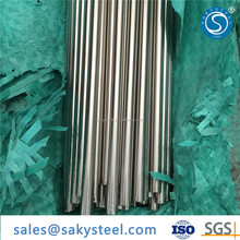 Hot selling stainless steel round bars 10mm 12mm 16mm