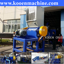 waste used scrap pe pp plastic film crushing machine